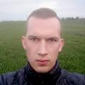 Mateusz Szuba